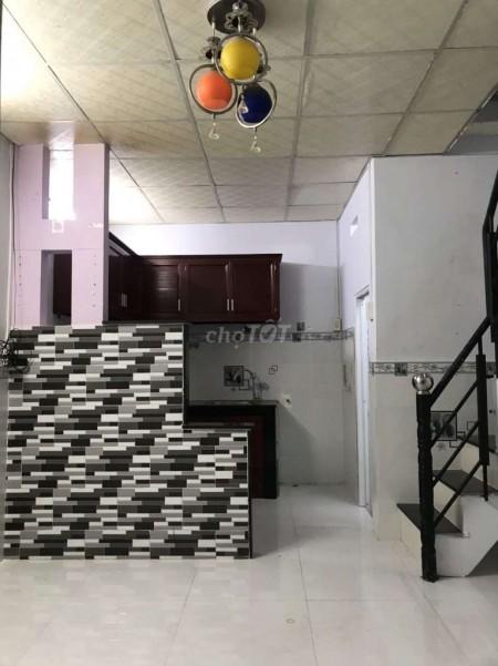Mình cần bán nguyên căn rộng 20m2, 2 tầng, hẻm 95/77 Lê Văn Lương, Quận 7, 20m2, 1 phòng ngủ, 1 toilet